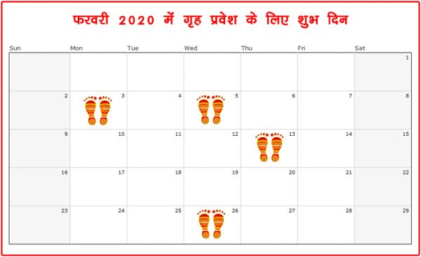 February-Grih-Pravesh-Dates