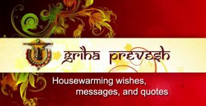 house warming wishes banner