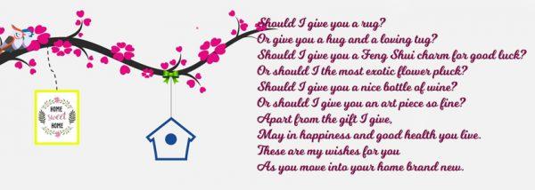 housewarming-poem-2