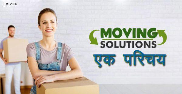 moving-solutions-ek-parichary