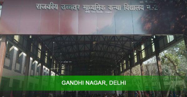 Gandhi-Nagar-Delhi