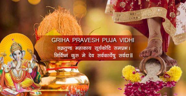 Griha-Pravesh-Puja-Vidhi-Samagri-Mantra