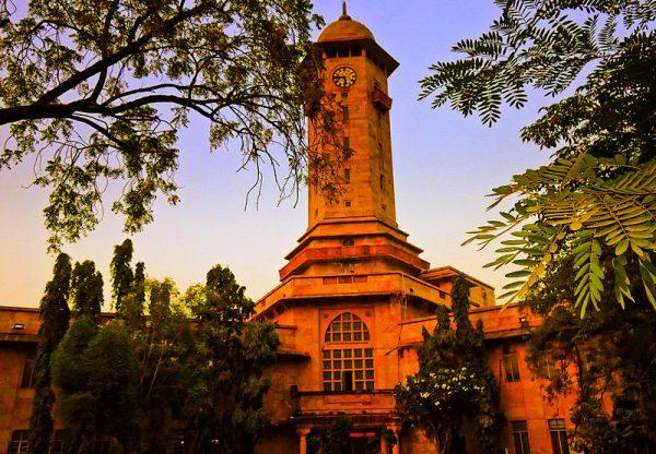 Gujarat-University-Ahmedabad