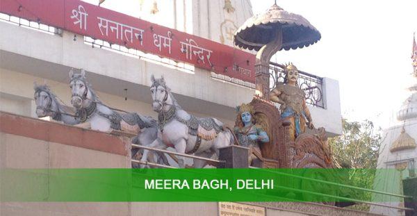 Meera-Bagh-Delhi