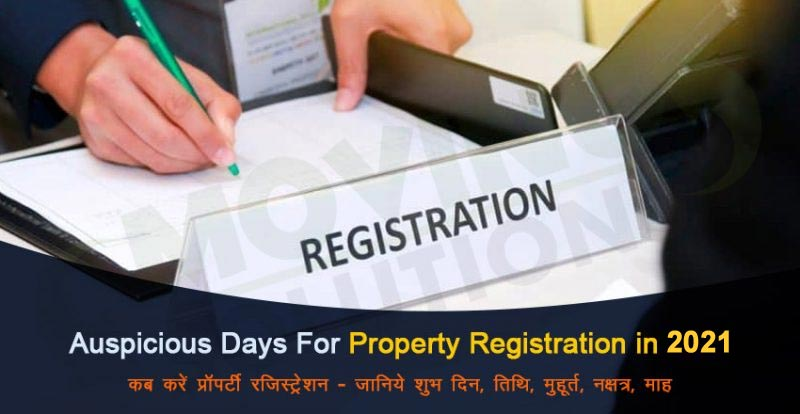 Auspicious-Days--for-Property-Registration-in-2020