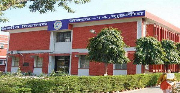 Kendriya-Vidyalaya-Gurgaon-Sector-14