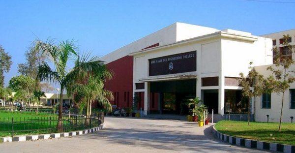 Ludhiana-Guru-Nanak-Dev-Engineering-College