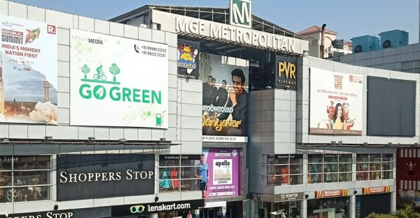 MGF-Metropolitan-Mall-DLF-Phase-2-Gurgaon