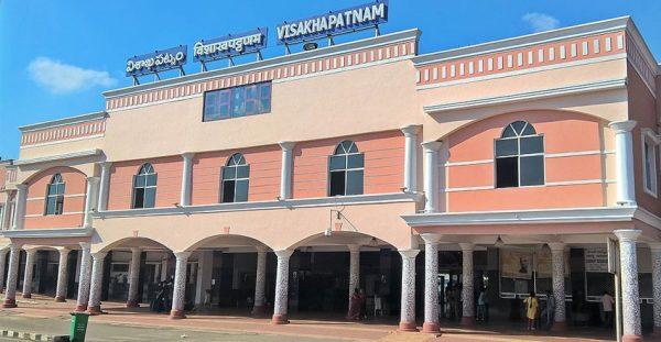 Visakhapatnam-railway-station