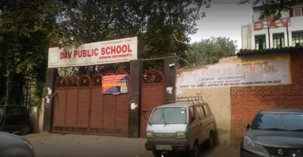 DAV-Public-School-East-of-Loni-Road
