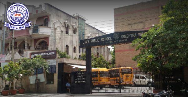 DAV-Public-School-Sreshtha-Vihar