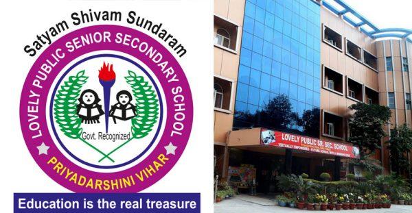 Lovely-Public-Senior-Secondary-School-Priyadarshini-Vihar-East-Delhi