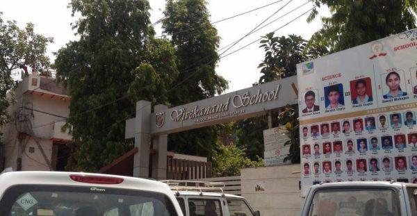 vivekanand-school-anand-vihar-east-delhi