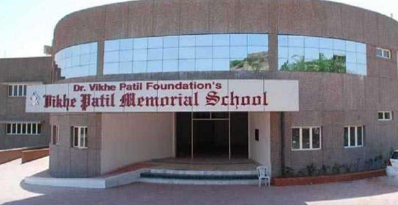 Vikhe Patil Memorial School, Patrakar Nagar