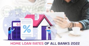 home-loan-interest-rate